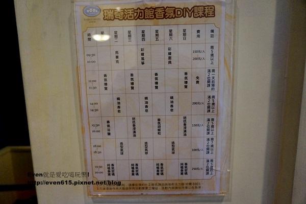 花蓮遠雄悅來飯店195-20150615.JPG
