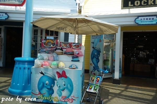 海洋公園003-20150614