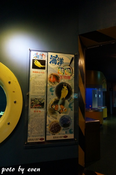 海洋公園108-20150614
