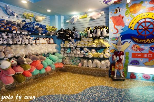 海洋公園125-20150614