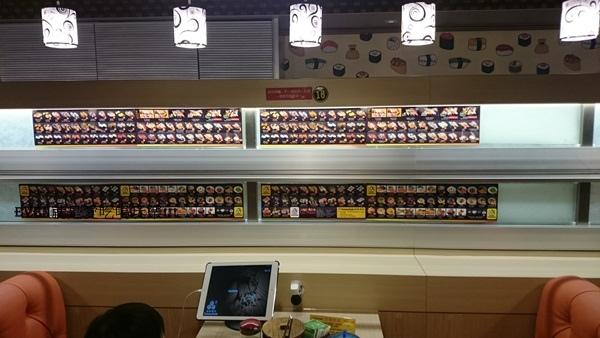 台北彌味壽司20150725-004