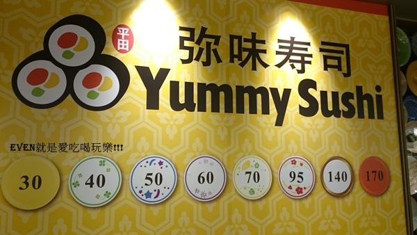 台北彌味壽司20150725-014