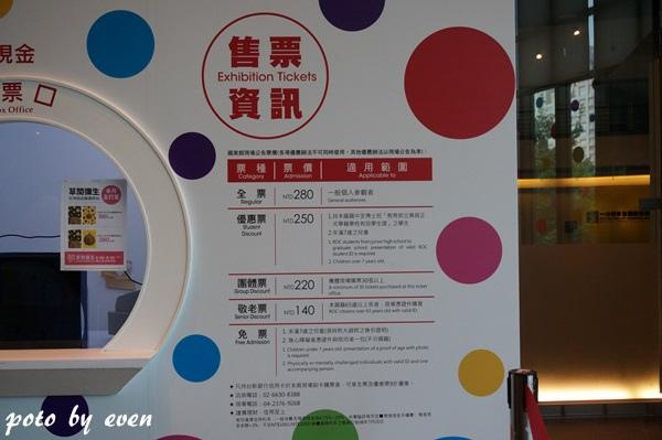 台中草間彌生013-20150716