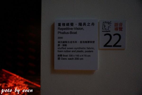 台中草間彌生032-20150716