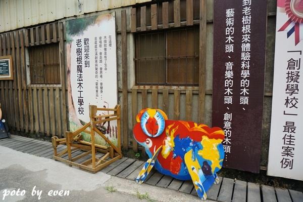 台中老樹根047-20150717