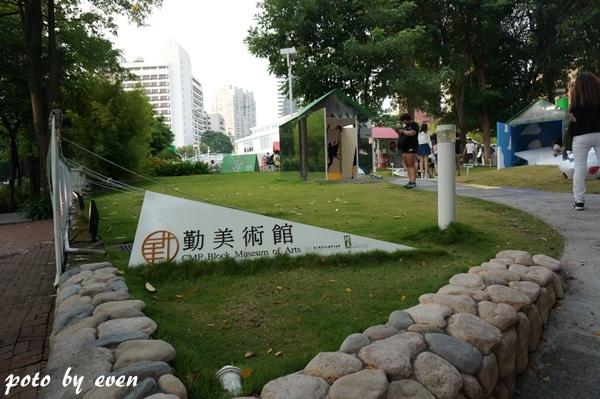 台中綠圈圈003-20150716