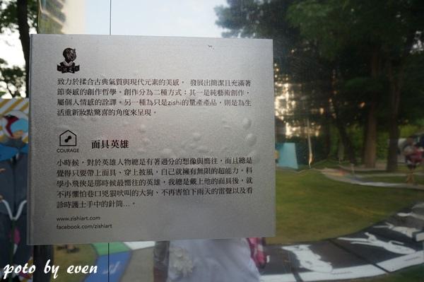 台中綠圈圈006-20150716
