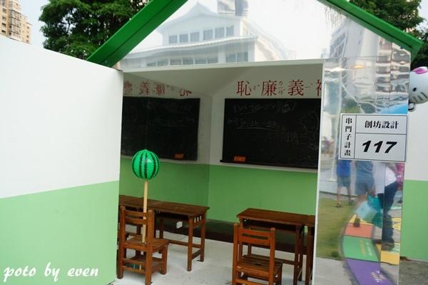 台中綠圈圈011-20150716