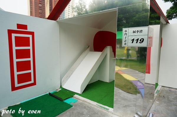 台中綠圈圈020-20150716