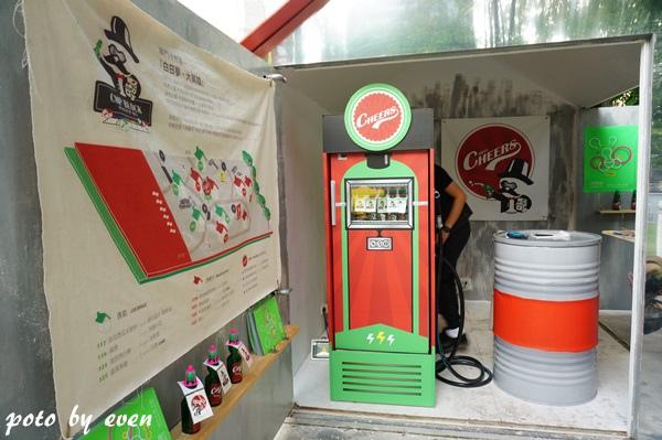 台中綠圈圈022-20150716