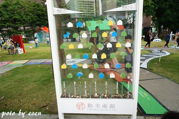 台中綠圈圈024-20150716