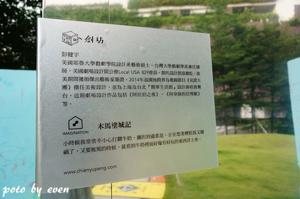 台中綠圈圈028-20150716