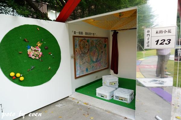 台中綠圈圈030-20150716