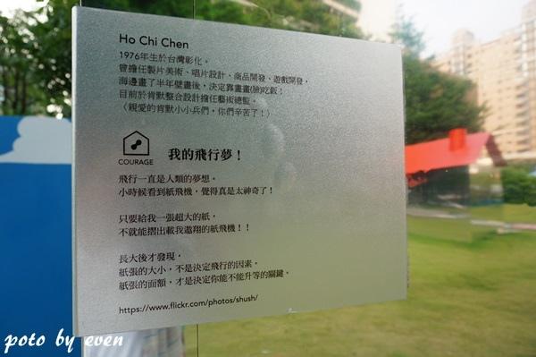 台中綠圈圈033-20150716