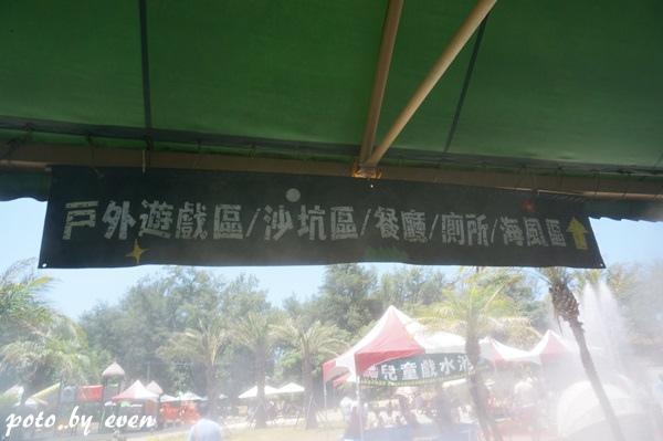 樂農莊003-20150801.JPG