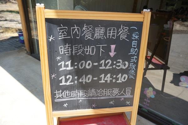 樂農莊017-20150801.JPG