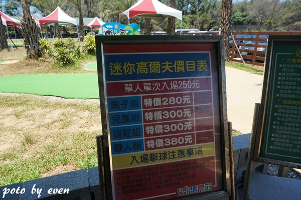 樂農莊030-20150801.JPG