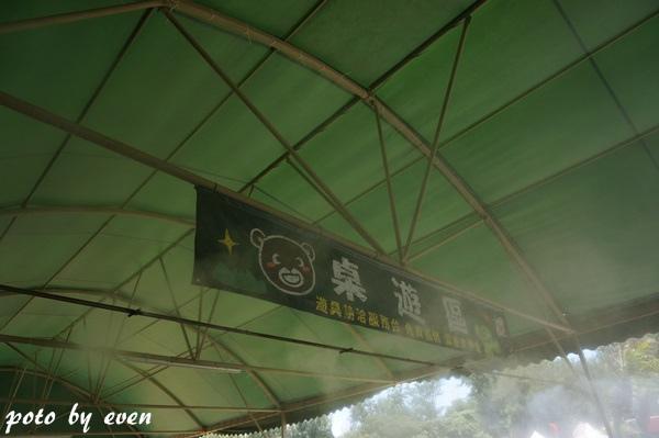 樂農莊035-20150801.JPG