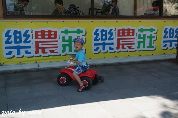樂農莊045-20150801.JPG