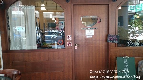 桃園卡爾咖啡DSC_0121_2.JPG