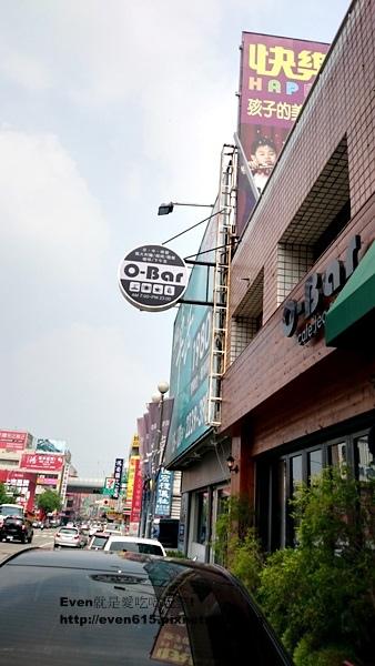 台中O-BAR08-20150718.JPG