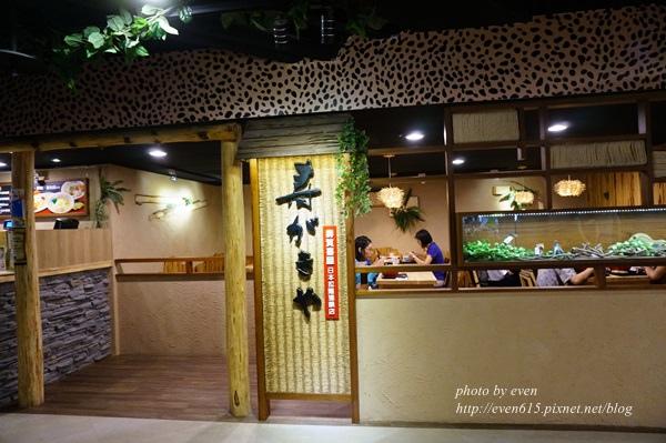 台北兒童樂園.科教館20150927-DSC02318.JPG