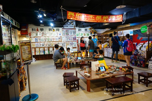 台北兒童樂園.科教館20150927-DSC02358.JPG