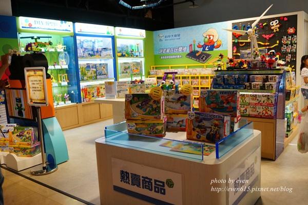 台北兒童樂園.科教館20150927-DSC02357.JPG