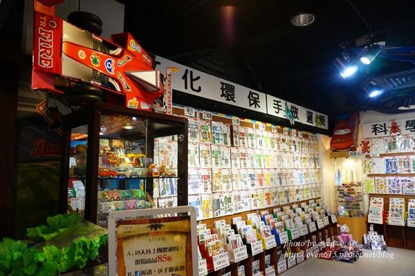 台北兒童樂園.科教館20150927-DSC02361.JPG