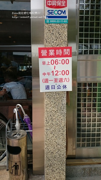林口牛角坡炒麵DSC_0013_4-20150919