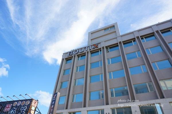 野柳泊逸DSC02495-20151009.JPG