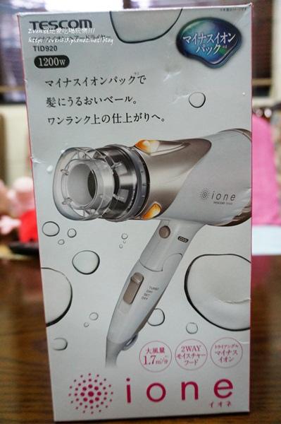 吹風機DSC02696-20151008