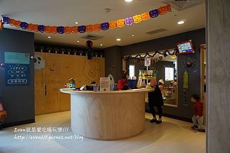 二訪木樂地001-20151024.JPG