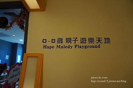二訪木樂地004-20151031.JPG