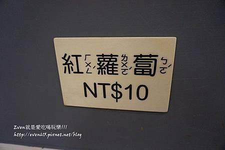 二訪木樂地013-20151024.JPG