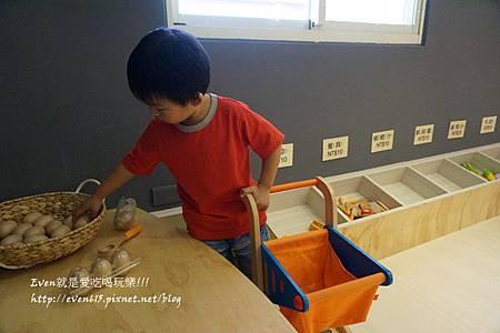 二訪木樂地016-20151024.JPG