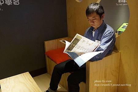 二訪木樂地043-20151101.JPG