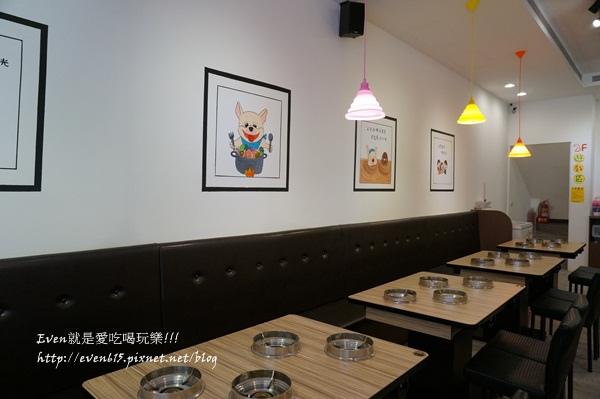 親樂鍋001-20151107