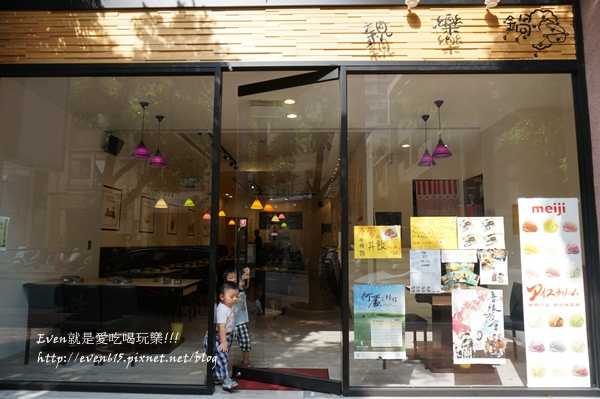 親樂鍋005-20151107