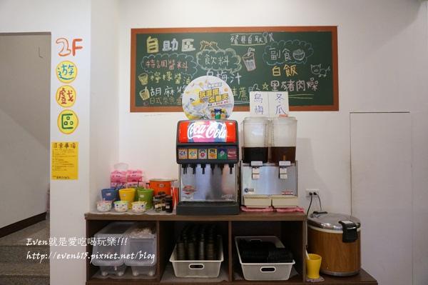 親樂鍋006-20151107