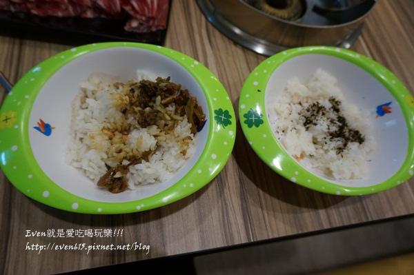 親樂鍋053-20151107