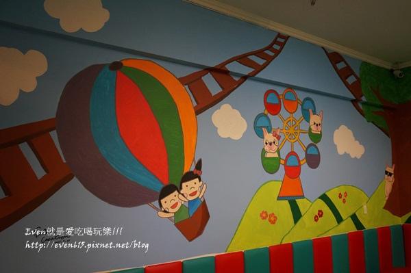 親樂鍋062-20151107