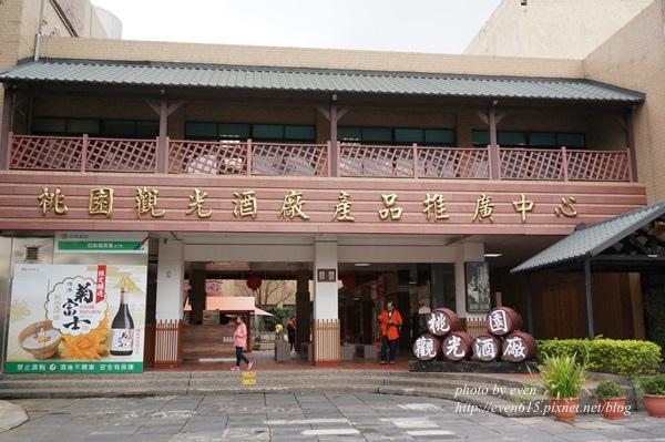 林口酒廠001-20151122.JPG