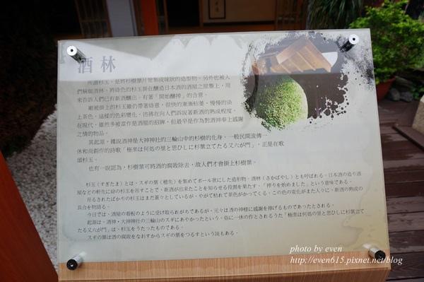 林口酒廠013-20151122.JPG