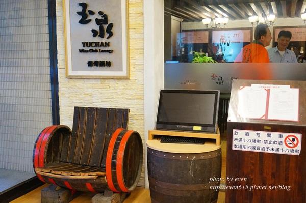 林口酒廠017-20151122.JPG