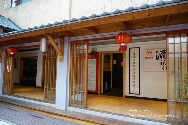林口酒廠016-20151122.JPG