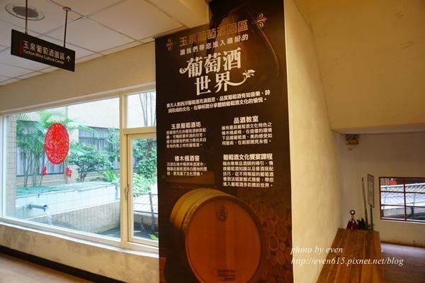 林口酒廠018-20151122.JPG