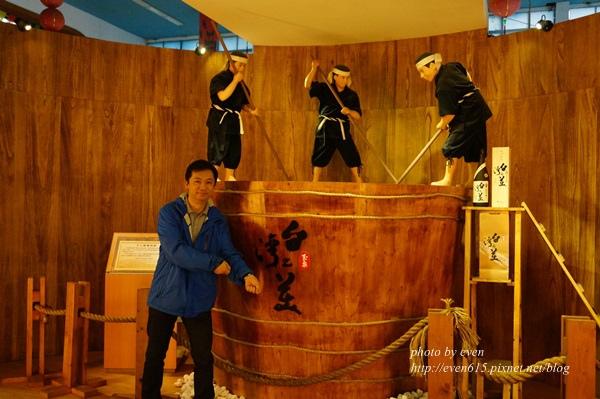 林口酒廠037-20151122.JPG