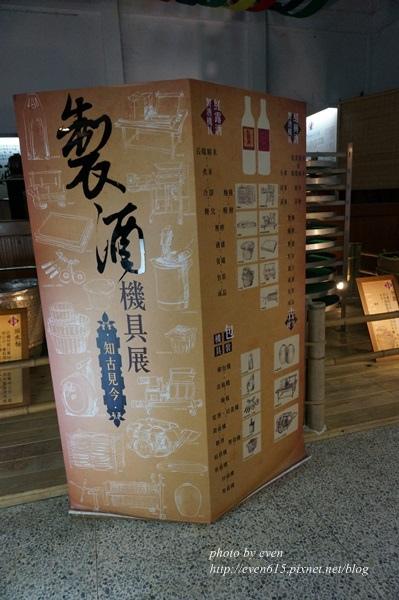 林口酒廠051-20151122.JPG