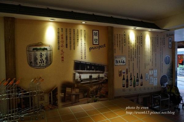 林口酒廠053-20151122.JPG